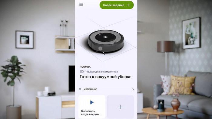 Видео Roomba 698