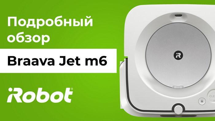 Видео Braava Jet m6